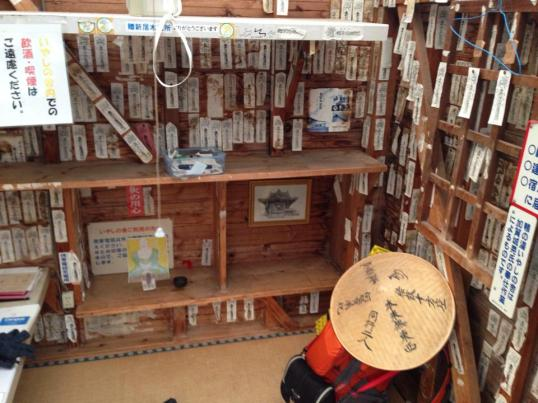 (a very small) Photo of the free lodging at Kamo no Yu.  The tatami floors would fit about three people comfortably.