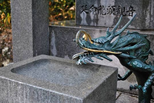 A Dragon Fountain located at Temple 9