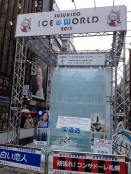 Beginning of the Ice Sculpture exhibit in downtown Susukino.