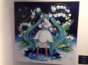 2015 Snow Miku Art