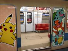 We rode the Pokemon train more frequently than you'd imagine.
