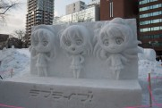 Love Live sculpture