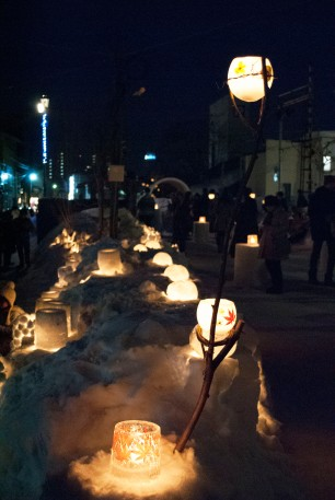 Otaru Light Road