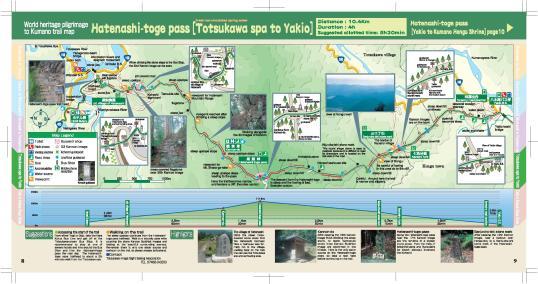 Yagio to Totsukawa Onsen map