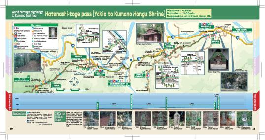 Hongu-Taisha to Yagio Map