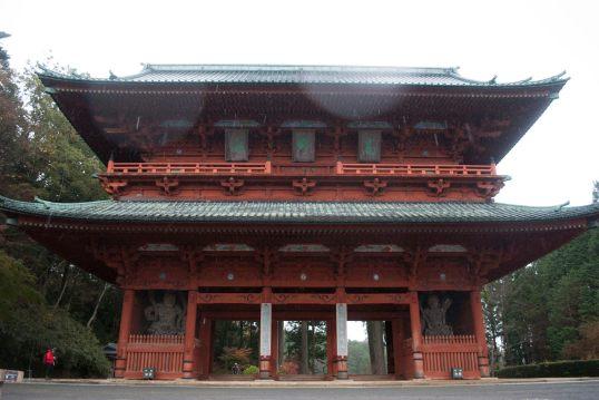 The Grand Entrance Gate at Koya-San