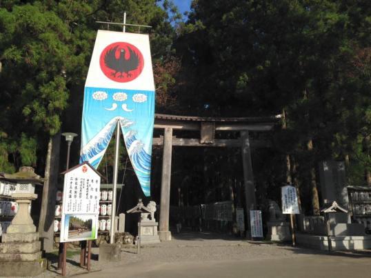 Hongu-Taisha Entrance