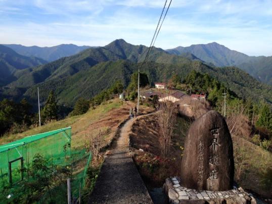 Kohechi Trail Marker