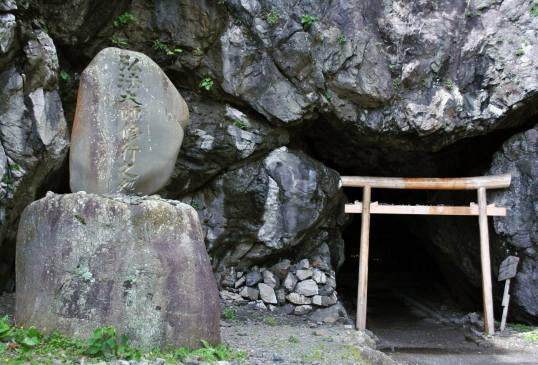 Very ominous cave where Kobo Daishi is said to have gained Enlightenment. Visitors are freely able to go in, light candles, and leave donations. At Cape Muroto near Temple 24.