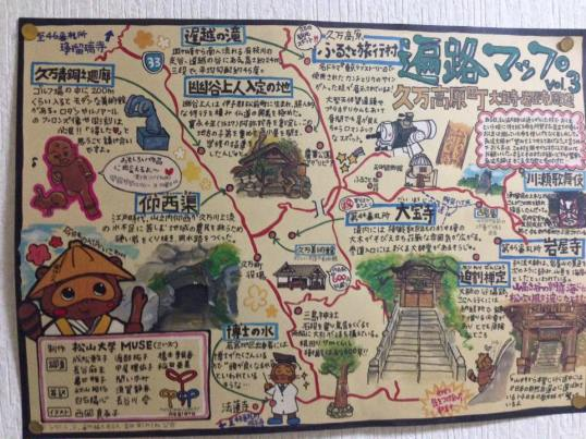 Hand drawn map of the Kuma area
