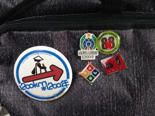 All the pins I collected across 3 years. (clockwise) Koya-san pin, 88 pilgrimage pin, walking ambassador pin, Zentsuji pin, 1200 anniversary pin.